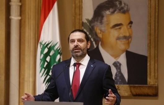 Hariri resignation