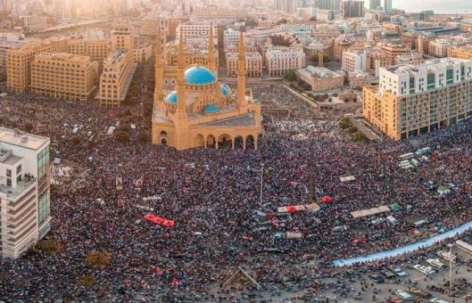 Lebanese Uprising Riad al solh Oct 20
