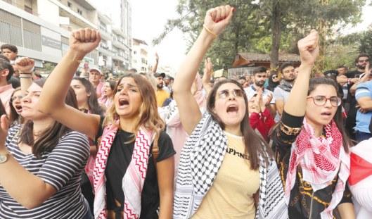 Protesters Nabatiyyeh